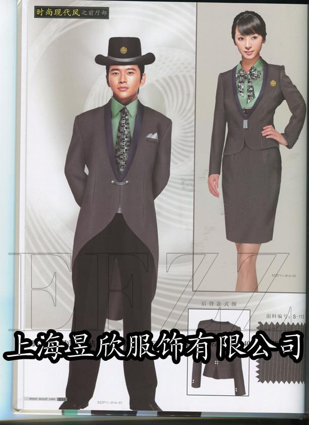 上海秋冬款酒店服装订做