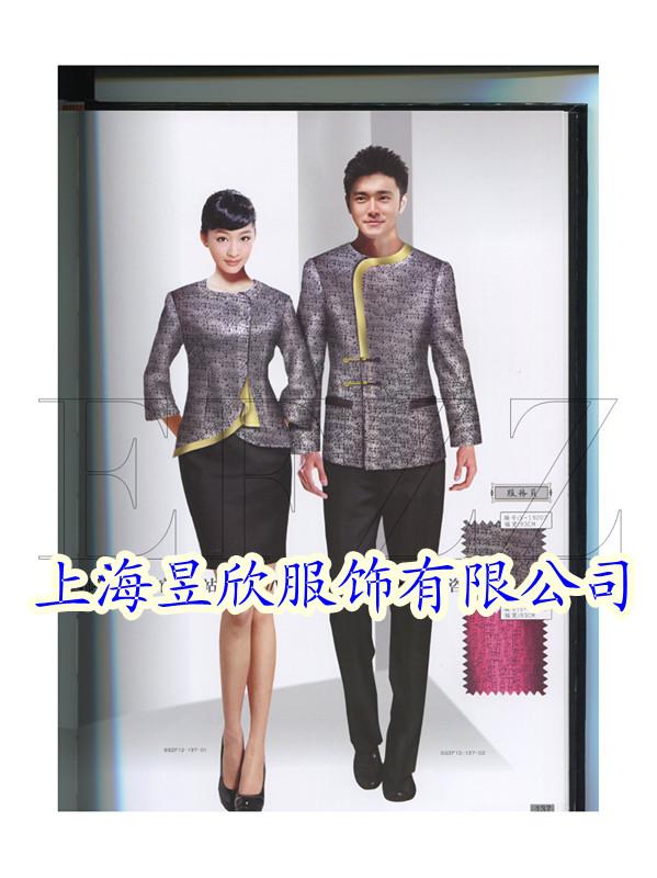 上海专业订做酒店服务员工作服