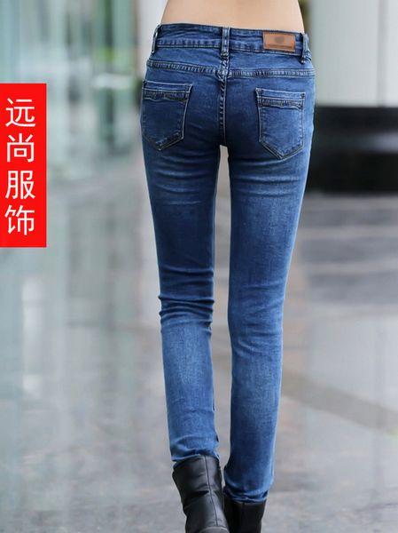 女装外套外贸小脚裤批发市场