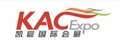 第27届中国(沙特)纺织皮革及日用消费品展览会
