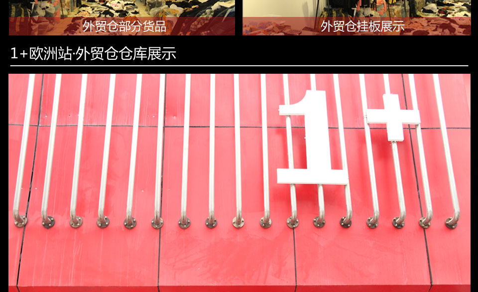 深圳欧洲站外贸原单女装批发