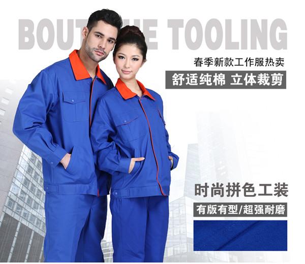 弯月亮秋季新款男女长袖机修工作服套装定做