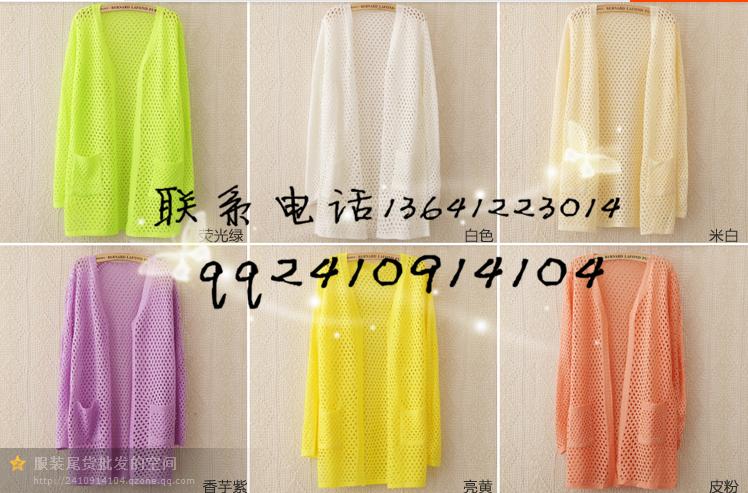 北京便宜棉服批发