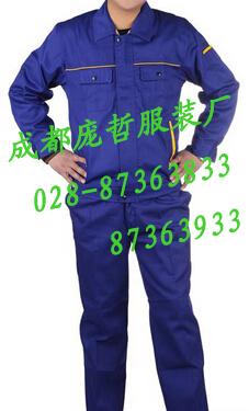 泸州秋冬款电焊工作服定做批发
