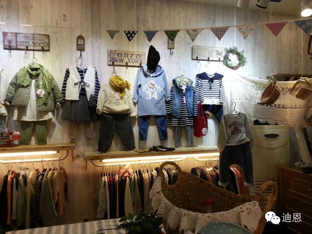 韩版童装品牌【茶子树】童装加盟