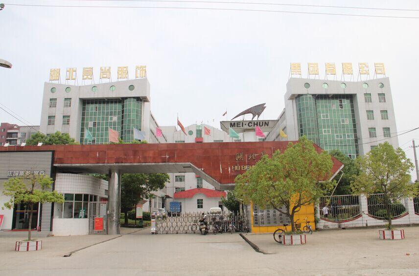 上海塞尚服饰职业装工装制服团体定制