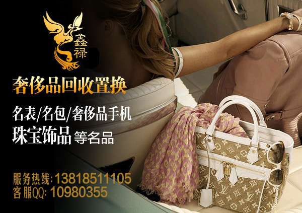 上海二手正品LV包包回收