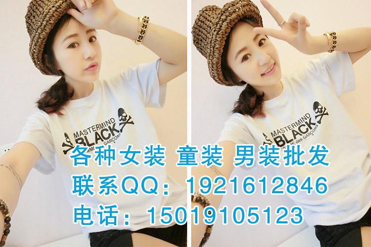 夏季短袖昆明服装新款T恤虎门韩版女装T恤批发