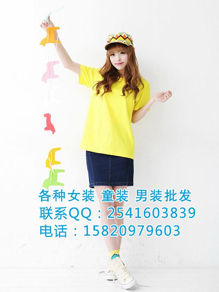 圆领韩版女式T恤衫新款纯棉T恤批发