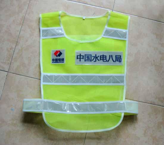 杭州立安供应交通安全防护反光背心