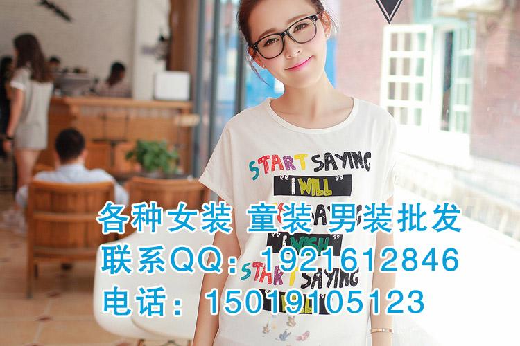 韩版时尚女装T恤大码潮流女装T恤批发