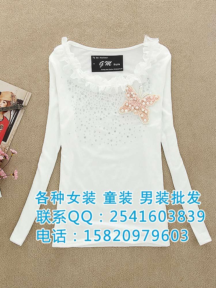 韩版时尚春女装长袖T恤货源批发