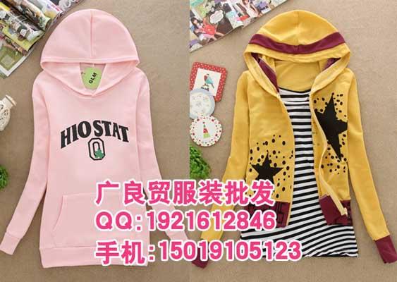 时尚流行韩版休闲春装春季女装卫衣便宜批发