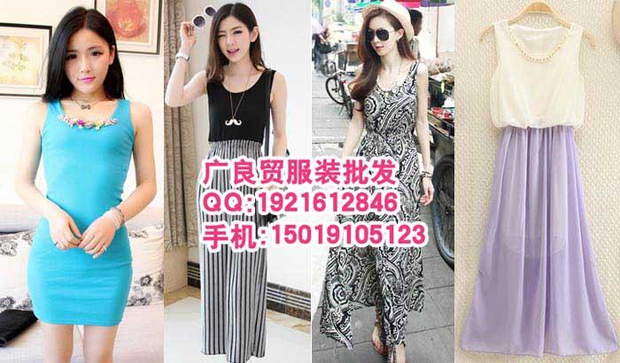 时尚夏季便宜短裙虎门女式短裙批发