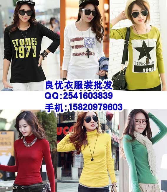 广东上海北京最大的T恤批发市场