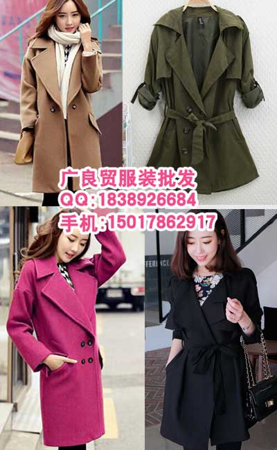 2015新款女装服装批发