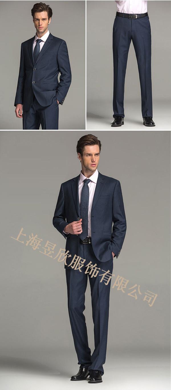 上海西服定做厂家