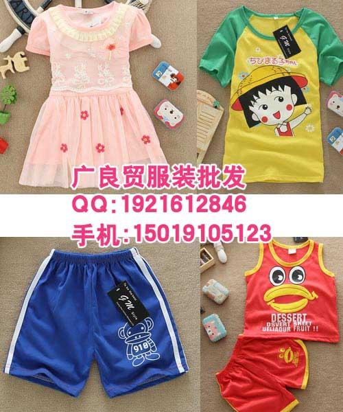 重庆四川童装夏装荷花池女装T恤朝天门童装批发市场