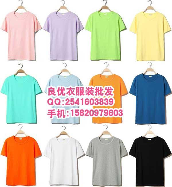 郑州北京男式儿童夏装潮流女装低价服装批发