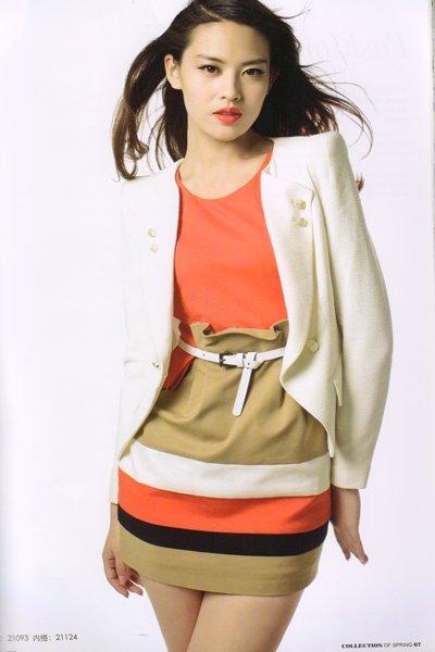 【格蕾诗芙】长期供应大量折扣女装,物美价廉!