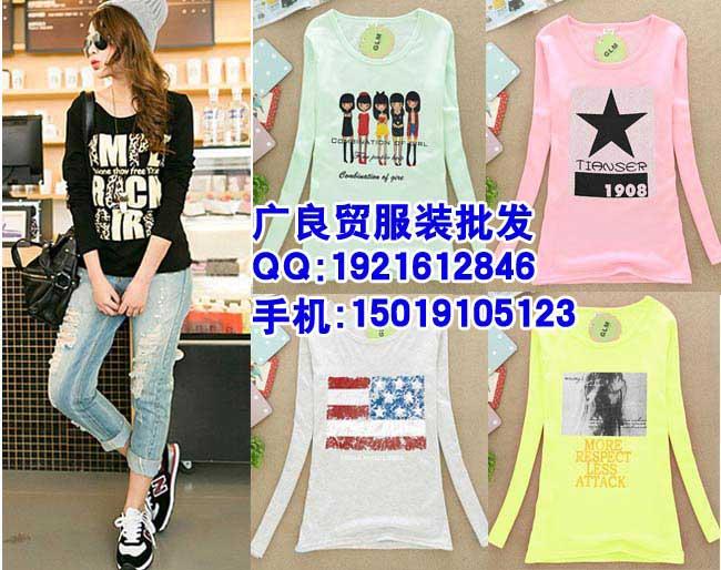 时尚印花韩版女春装长袖T恤批发