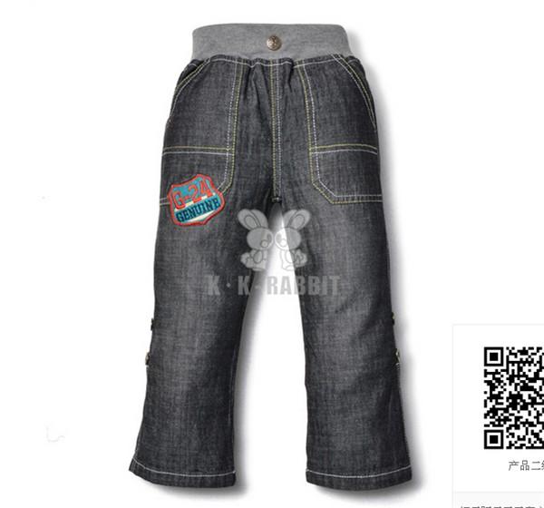 供应佛山最超值的儿童牛仔长裤