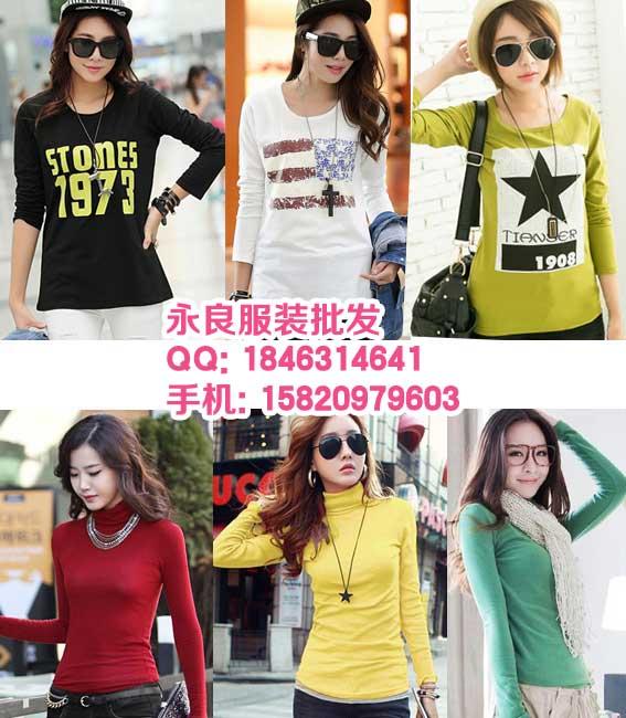 韩版时尚女装长袖T恤批发