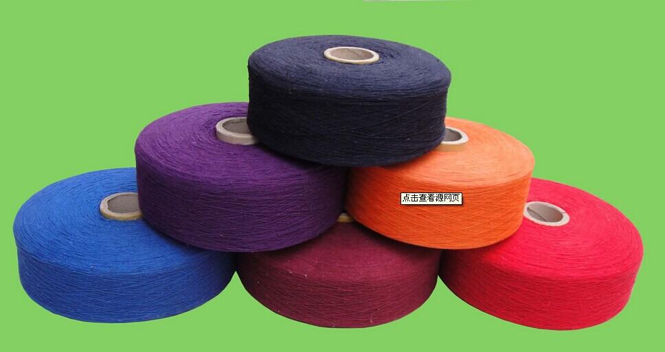 全市最知名的毛纺面料批发