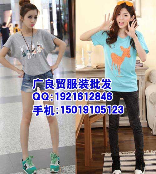 韩版女式短袖T恤批发