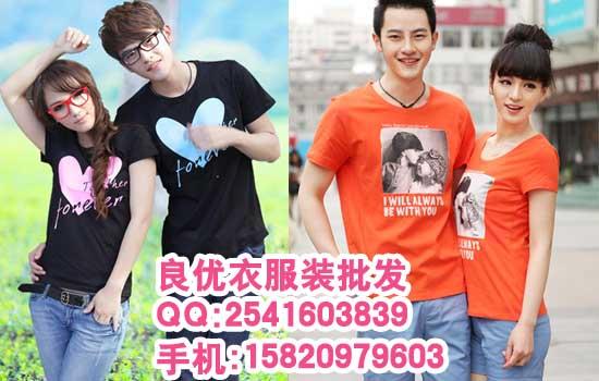 最便宜的韩版T恤批发厂家直供