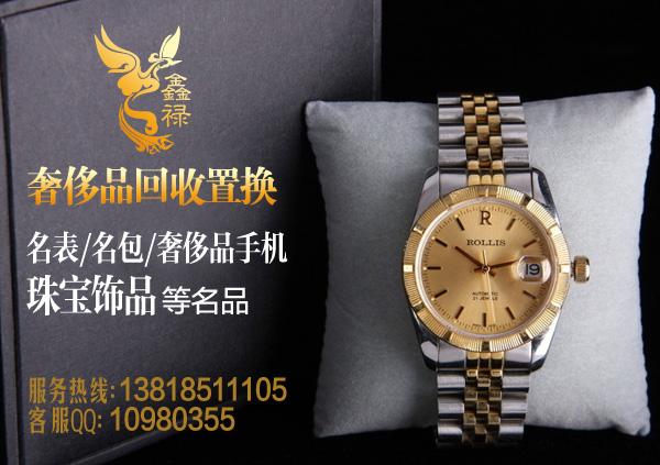 上海回收GIA裸钻、卡地亚钻石项链