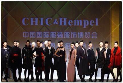 2015年CHIC中国国际服装服饰博览会