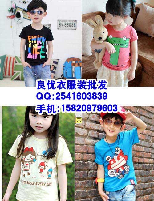 品牌儿童服装批发