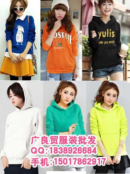2015韩版最流行女装卫衣批发