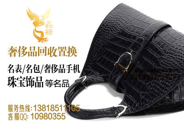 上海求购各类奢侈品二手品牌饰品