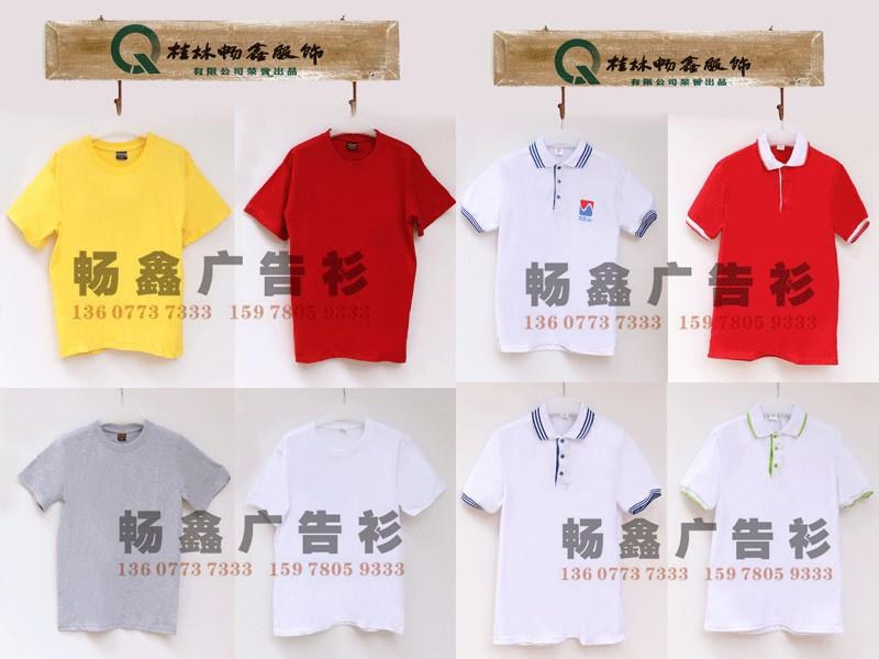 桂林畅销广告衫批发