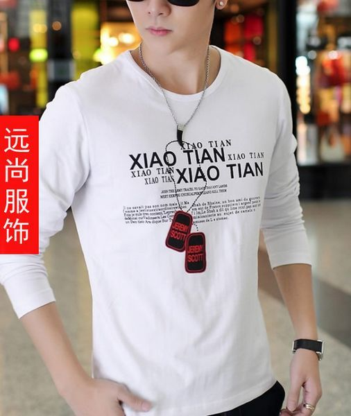 天津和平区男士春季纯色长袖T恤批发