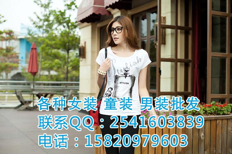 新品时尚韩版蝙蝠衫批发