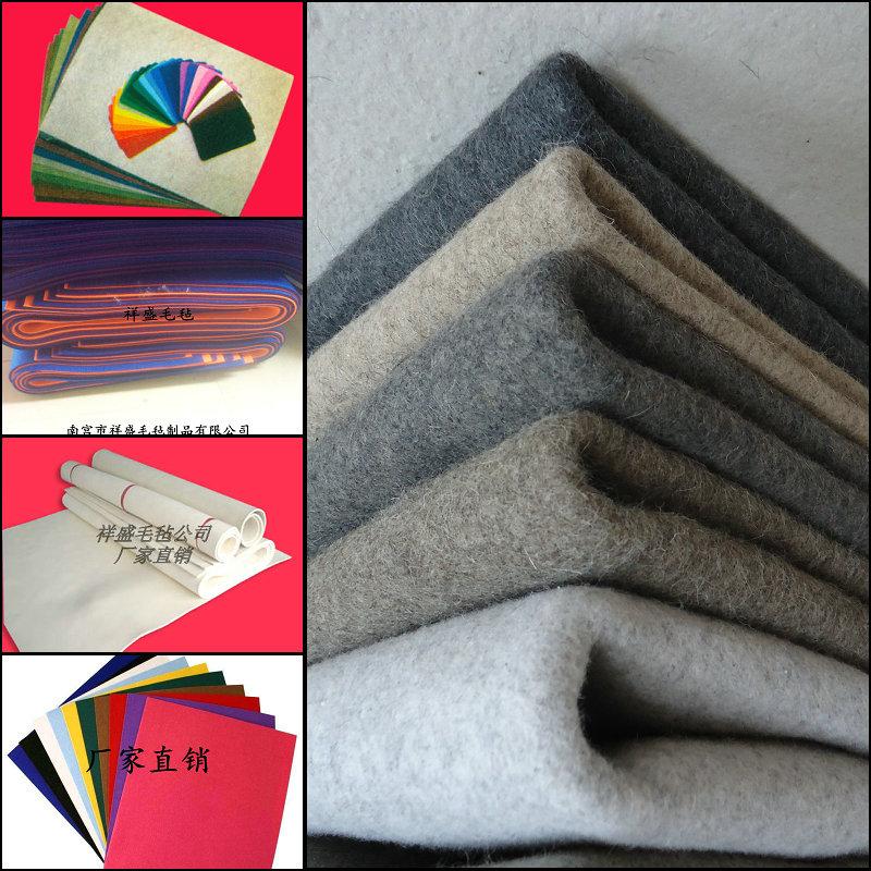 祥盛羊毛制品公司抢手的毛毡海量出售