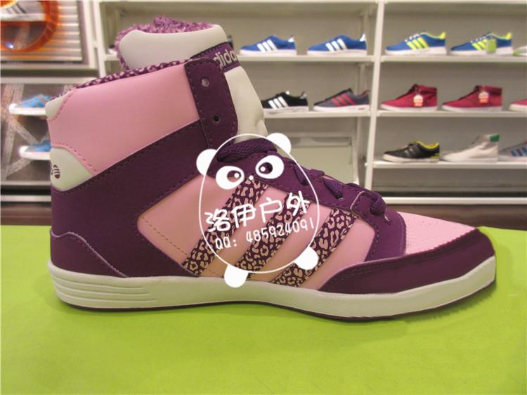 想买最优惠的adidasF76183高帮运动板鞋批发