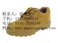 特异绿劳保鞋生产厂,推荐高密广源劳保鞋批发
