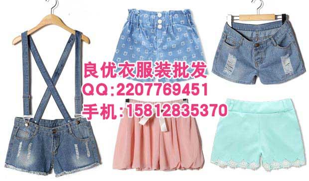时尚韩版夏季短裙批发