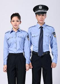 贵州制服标志服定做