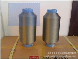 长期供应铜纤维批发