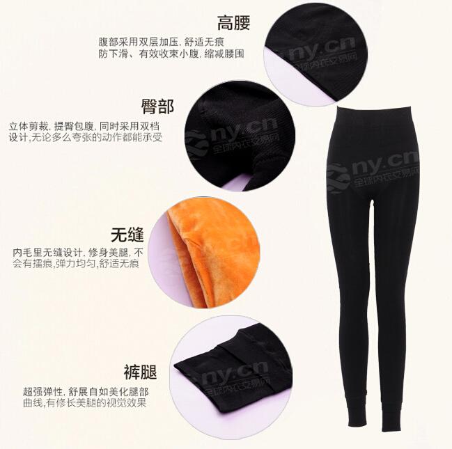 女士时尚性感美腿保暖裤批发