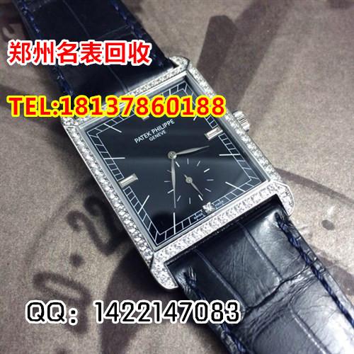 郑州百达翡丽Gondolo系列腕表回收