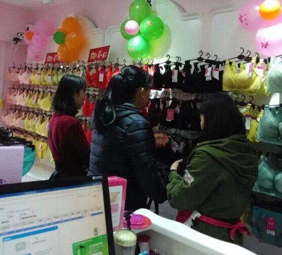 深圳康璐妮内衣连锁店诚邀加盟