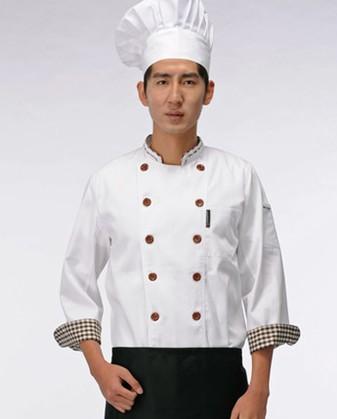 厨师服厂家定做批发