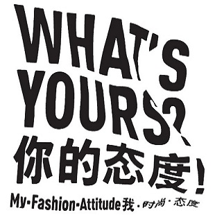 2015年第十五届中国(深圳)国际品牌服装服饰博览会