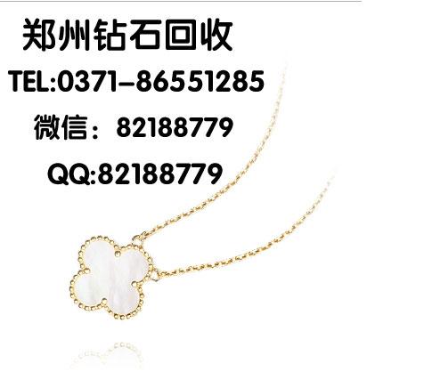 郑州二手钻石戒指回收